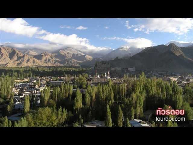 View of Leh Town ladakh India