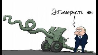 #ПУТИН #АРТИЛЛЕРИСТ. ПРИШЕСТВИЕ АНТИХРИСТА. ПЛОХИЕ НОВОСТИ. ВЯЧЕСЛАВ #МАЛЬЦЕВ