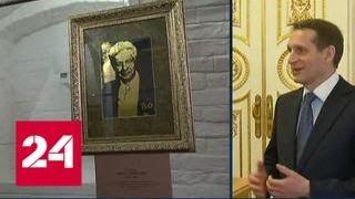Смотреть видео В Москве презентовали книгу о легендарных разведчиках - Россия 24 онлайн