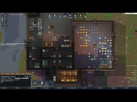 Казино вулкан как выиграть в игровой автомат Crazy Monkey онлайн Игры в игровые автоматыиз YouTube · Длительность: 17 мин45 с