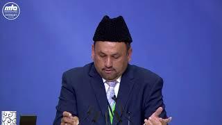 Urdu Speech - Risq-e-Hilal (honest earnings)