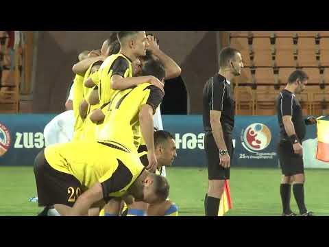 Armenian Cup. Final. Gandzasar - Alashkert. Highlights And Penalty Shootout