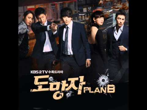 逃亡者 PLAN B OST / 17. Unlimited