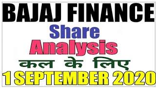 SEPTEMBER 1|Bajaj Finance Stock Analysis|Bajaj Finance Share|BAJAJ FINANCE SHARE LATEST NEWS|