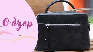 Обзор женской замшевой сумочки через плечо арт. 9050-3