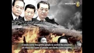 """Heilongjiang Acting Governor: """"Don't Be a Reform Bystander"""""""