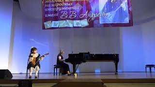 Марина Каменская (балалайка)  - Каравай (обр.  Афанасьева)