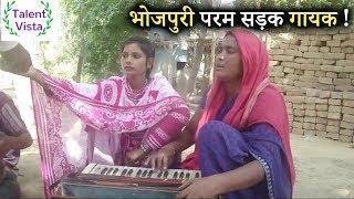 चुनरिया में दाग लग गइल bhojpuri song by street singer
