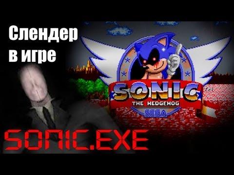 Слендермен в игре про Соника? О_о [Проходим Sonic.exe]