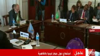 بالفيديو.. أبو الغيط: نسعى لوضع دستور جديد يحافظ على مقدرات الدولة الليبية