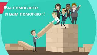 """Фонд Взаимопомощи """"Млечный Путь"""" http://mllep.ru/index.php Регистрация!"""