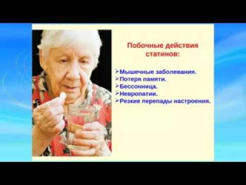 Хронический простатит - dr-