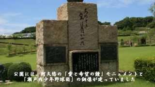 淡路島 菜の花の沖 2013 07 16