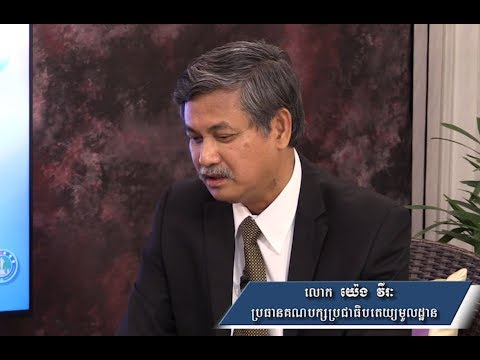 Interview With Grassroots Democracy Party