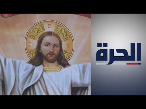 أقباط مصر يحتفون بعيد الغطاس..عادات وأطعمة مخصصة لهذه المناسبة  - 18:59-2020 / 1 / 21