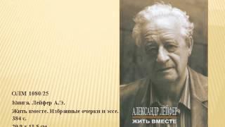 видео Омский государственный литературный музей им. Ф.М. Достоевского