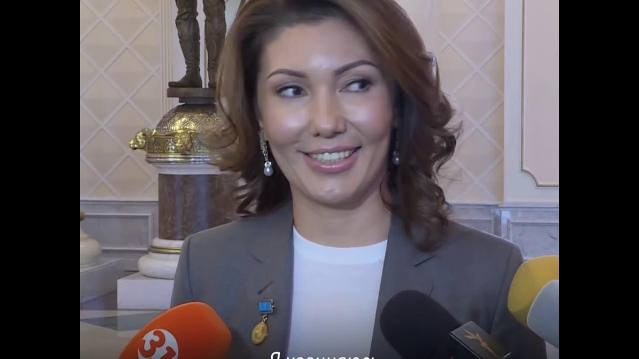 Алия Назарбаева о награде за фильм