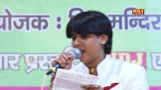 बाराही मेला सज्या हुआ दरबार # Barahi Mela Surajpur Greatar Noida 2018 # New Haryanvi Ragni # NDJ thumbnail