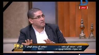 العاشرة مساء| النائب محمد أبو حامد : لولا الحكومة ماكناش أقعدنا القعدة دي في أمان ..