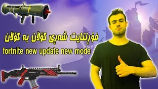 Fortnite kurdish... New game mode
