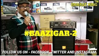 BHARAT ELECTRONICS | BAAZIGAR-2 |WHATTS APP KRO-9310585362,***T&C APPLY