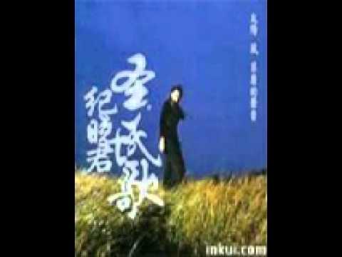 神話 Music