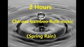 2 HOURS Of Relaxing Music Chinese Bamboo Flute Meditation Healing Zen Bass A Key Dizi