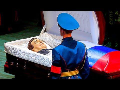 Иосиф Кобзон прощание в концертном зале им. Чайковского