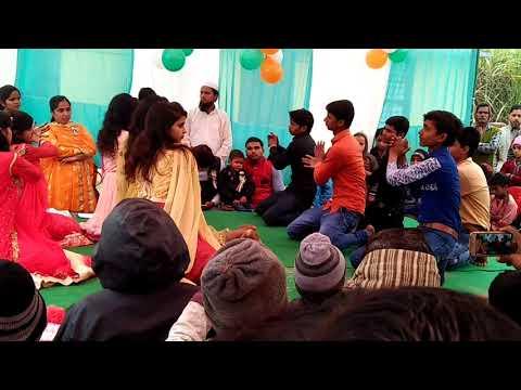 Nisar shareef Ahmad ic raypur chittaura bahraich u p