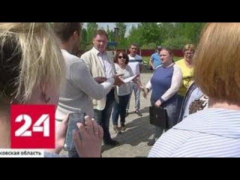В Раменском районе Подмосковья у собственников отнимают дома из-за банкротства продавца - Россия 24