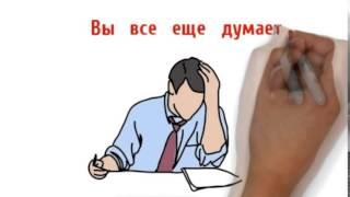 Иван Васильевич не меняет профессию