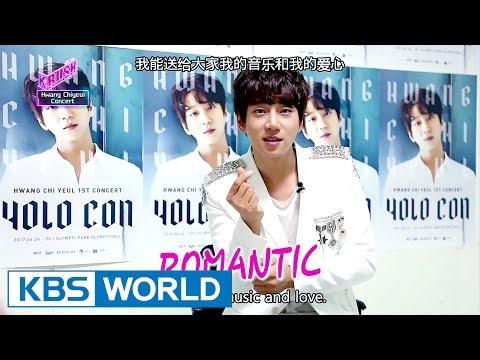 Hwang Chiyeol's concert Interview [KBS World Idol Show K-RUSH / 2017.07.07]