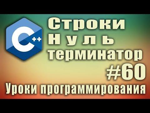 Как удалить символ в строке c