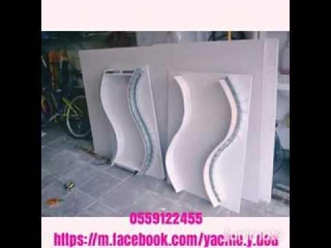 Decoration Placo Platre Ba 13 Meuble Tv Plafend Algerie Decore