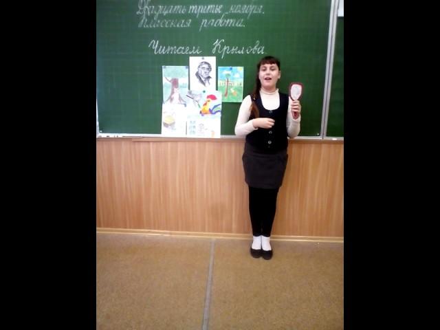 Изображение предпросмотра прочтения – ВиолеттаБоярская читает произведение «Мартышка и зеркало» И.А.Крылова