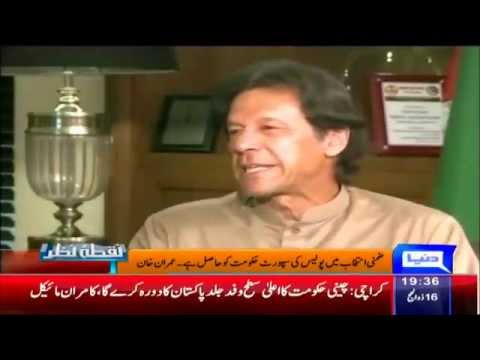 imran khan , cricket mean behtari kesy aye gi
