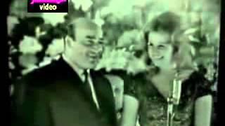 Wadih El Safi and Sabah