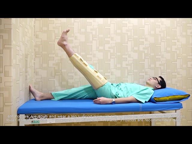 การออกกำลังกายเสริมสมรรถภาพในผู้ป่วยผ่าตัดเอ็นไขว้เข่าทางด้านหน้า [EN Sub]