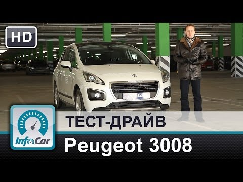 Peugeot 3008 2014 - тест-драйв InfoCar.ua (Пежо 3008)