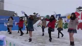 20180204 なんぽろ町 冬まつり2018 北海道ご当地アイドル フルーテ...
