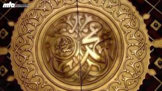 Gedicht -  Ramadhan
