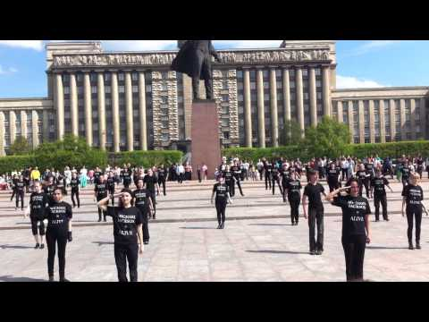 Флешмоб в память Майкла Джексона 20.05.2012