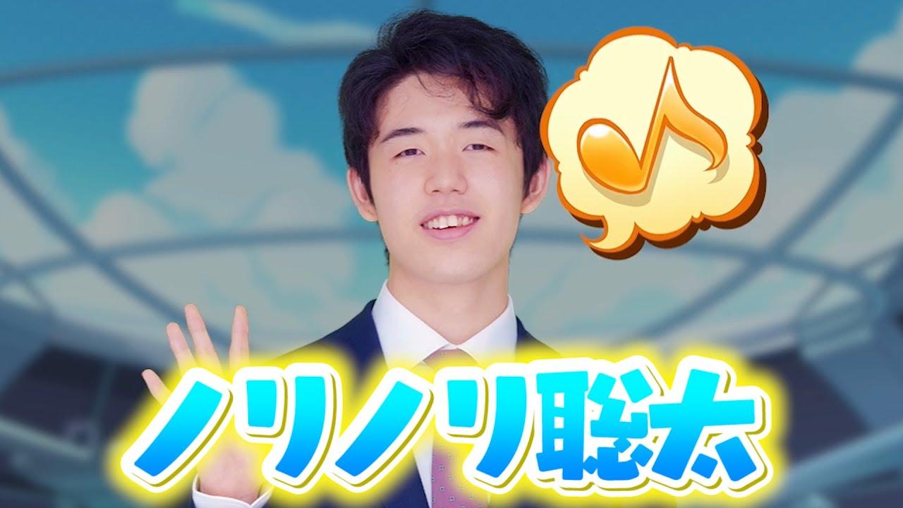 将棋 トレーニング 聡太 の 藤井