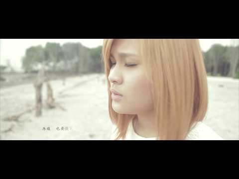 蔡憶雯 Chua Vivian - 痛也微笑着 Pain With Smile [OFFICIAL VIDEO]