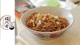 Fantastic Taiwan Scallion Noodles -  Instant Noodle Recipe Time - EP 94