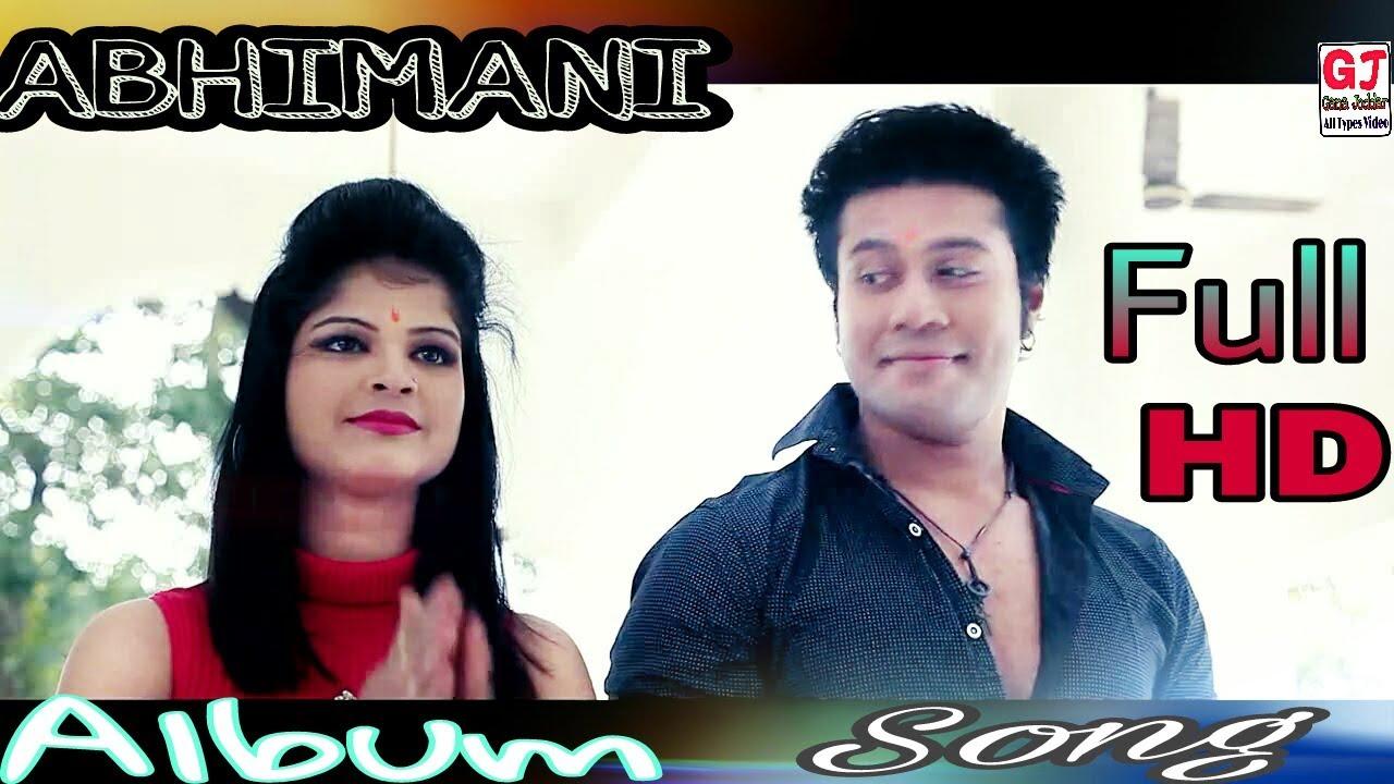 ## New bengali official song# Gana joddar # Prativa Dutta #ABHIMANI# Oporadhi ##