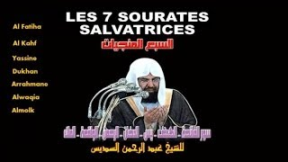 Les 7 sourates salvatrices - Abderahman Sudaissi السبع المنجيات