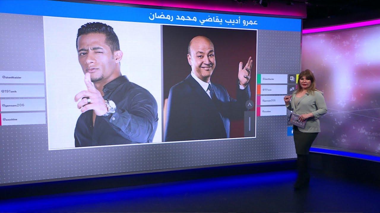سجال بين محمد رمضان وعمرو أديب بسبب فيديو