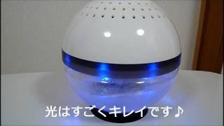空気清浄機 arobo< アロボ>の 作動音と光り具合を検証!