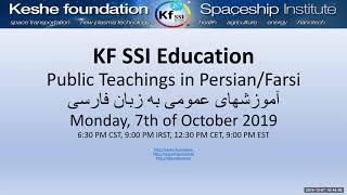 2019 10 07 PM Public Teaching in Persian/Farsi - آموزشهای عمومی به زبان فارسی